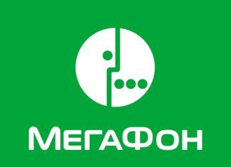 Как взять обещанный платеж Мегафон
