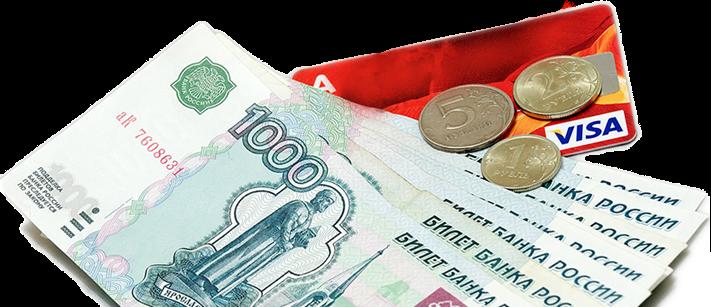 На какую карту можно взять займ денежный займ на карту срочно круглосуточно