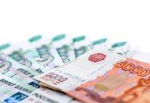 Где взять кредит 50000 рублей?