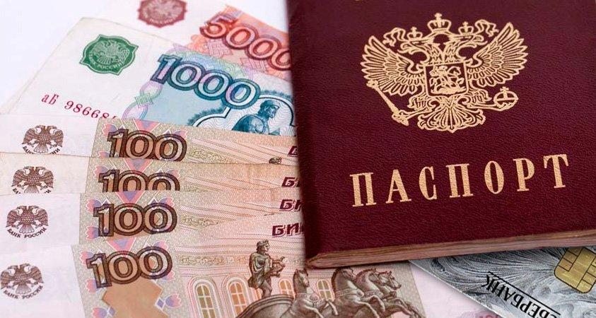 Кредиты по паспорту
