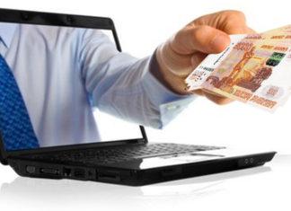 Срочные займы с доставкой на дом