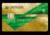 Золотая карта Сбербанка: скидки, магазины-партнеры
