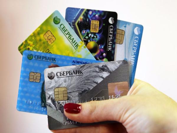 Кредитные карты с 21 года: список предложений