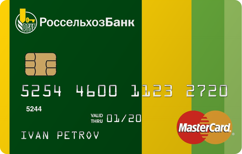 кредитная карта россельхозбанка условия пользования и получение отзывы