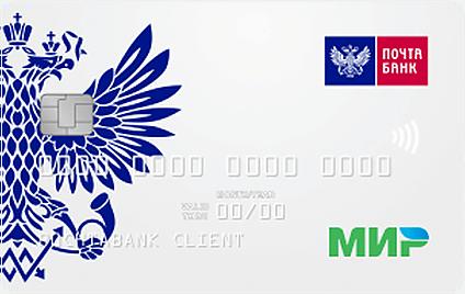 новогодние акции сбербанка 2020 по ипотеке