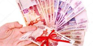 Где взять кредит 60000 рублей