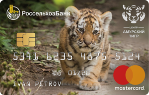 Кредитная карта «Амурский тигр»