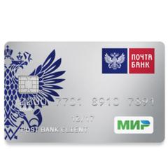 Пенсионная карта МИР Почта Банк: условия