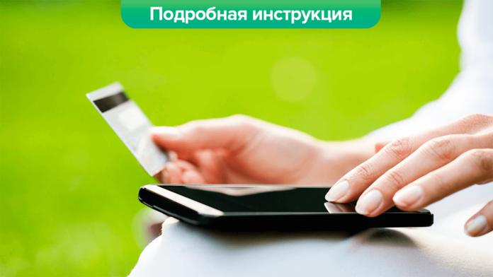Как проверить какие карты привязаны к Мобильному банку?