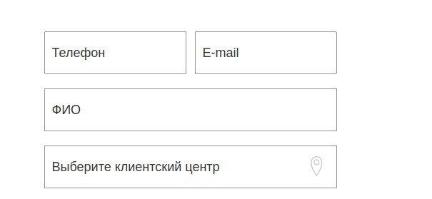 Заявка на карту МИР Почта Банк