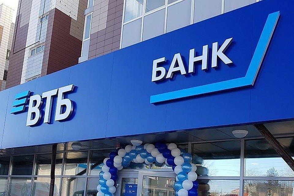 Рефинансирование ипотеки в ВТБ банке