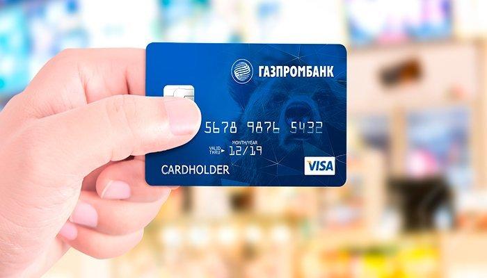 Микрокредиты на карту газпромбанка кредит под залог квартиры кредиты малому
