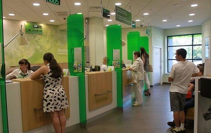 Изображение - Справка по форме банка в сбербанке для ипотеки скачать образец, как сделать и какую лучше указать за 1-11-696x439
