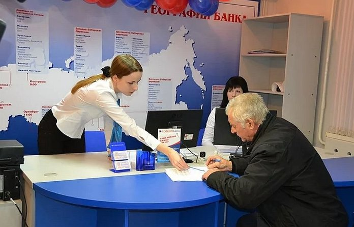Вклады физических лиц в Совкомбанке