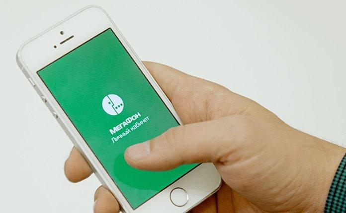 Изображение - Как пополнить счет мегафона с банковской карты 1-16-696x430
