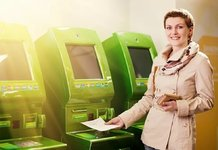 Как оплатить кредит Русский Стандарт через Сбербанк Онлайн?