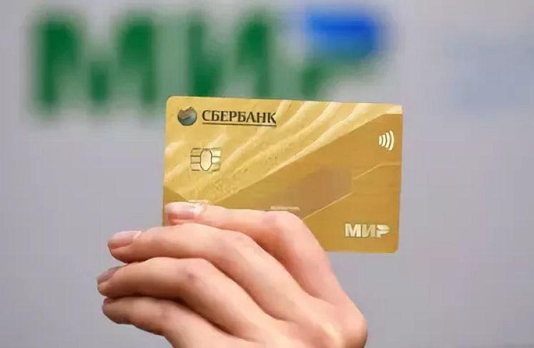 динамика задолженности по кредитам