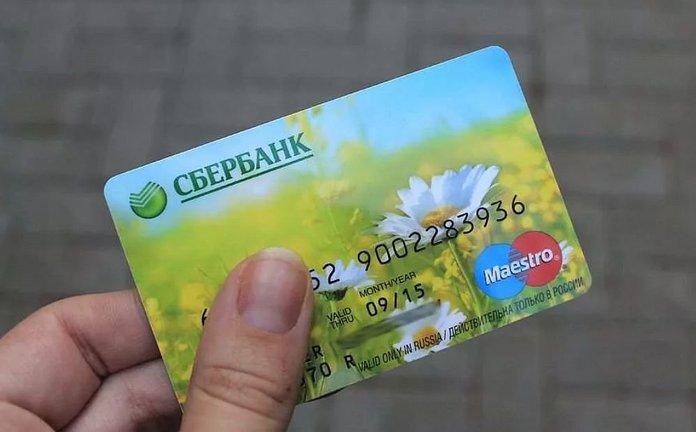 Доверенность на получение банковской карты Сбербанка