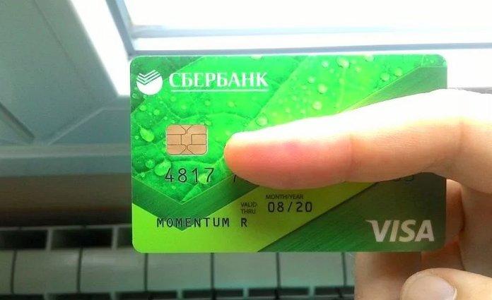 Как пополнить счет Билайн с карты Сбербанка?