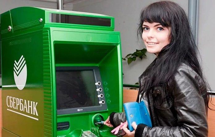 Оплата кредита в банкомате Сбербанка