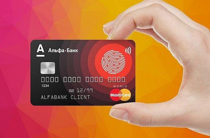 Как перевести деньги с карты Сбербанка на карту Альфа банка?