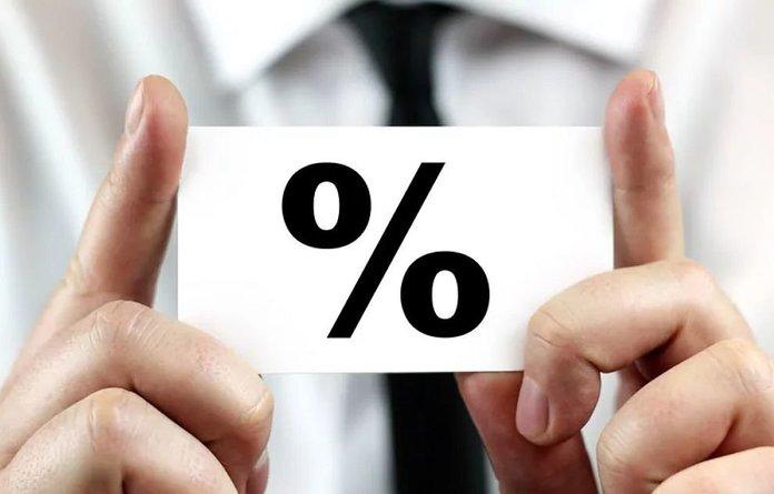 Комиссия при оплате кредита в другом банке через Сбербанк