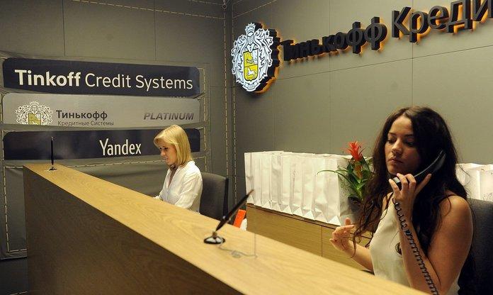 Что делать, если банк не отвечает на заявку?