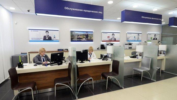 Активация карты в офисе банка