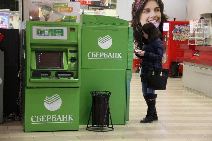 Пополнение телефона с банкомата