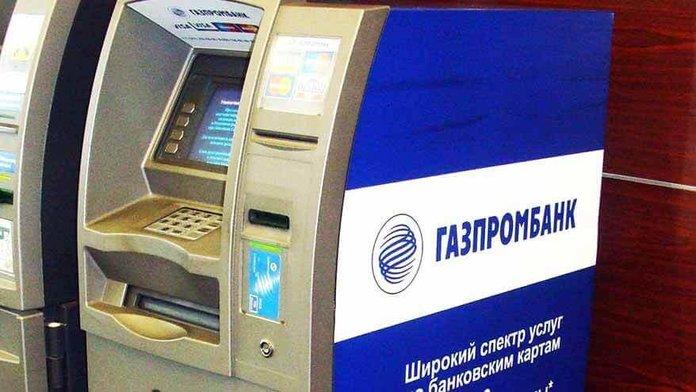 Активация карты Газпромбанка в банкомате