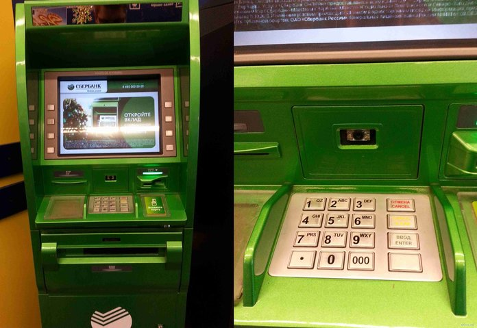 Оплата Мегафон через банкомат Сбербанка