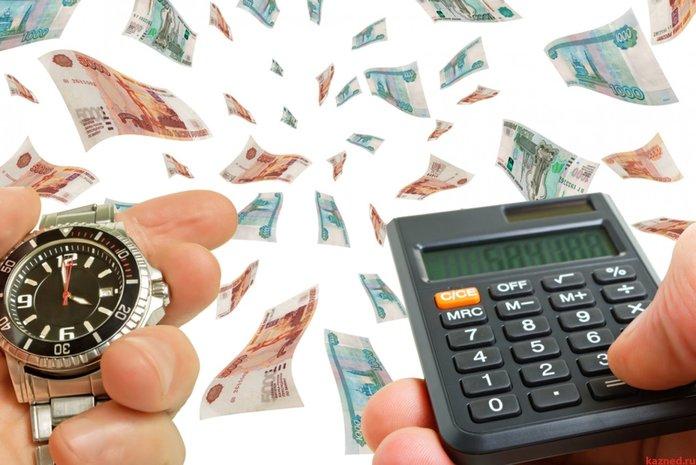 Погашение кредита в ВТБ