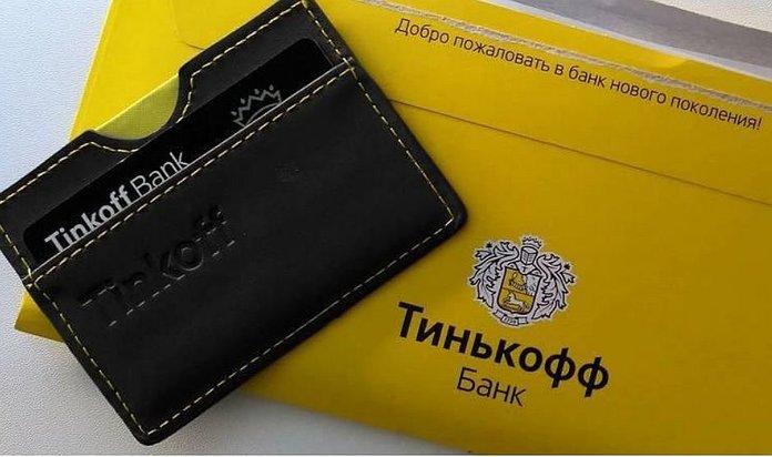 Как вывести деньги с карты Тинькофф?
