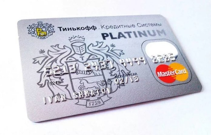 Получение кредитной карты Тинькофф