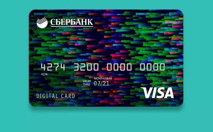 Как узнать код цифровой карты Сбербанка?