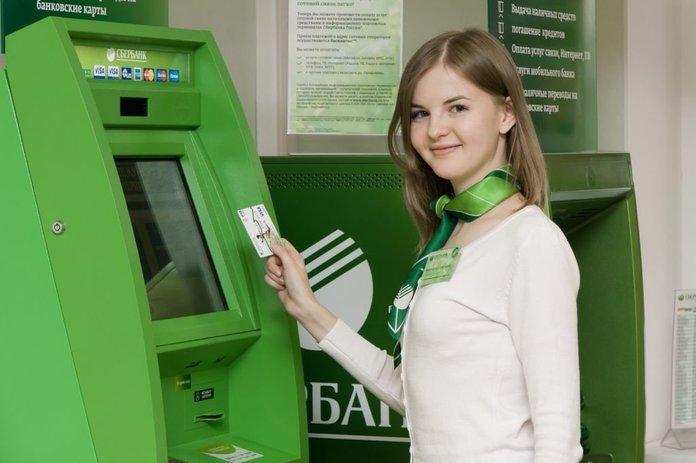 Оплата Билайн с помощью банкомата Сбербанк