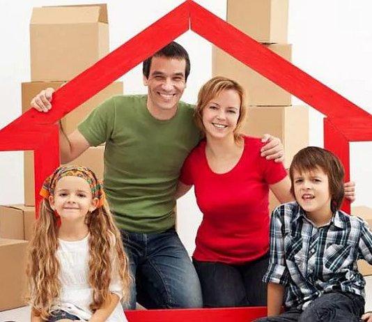 Как в Сбербанке взять ипотеку под материнский капитал