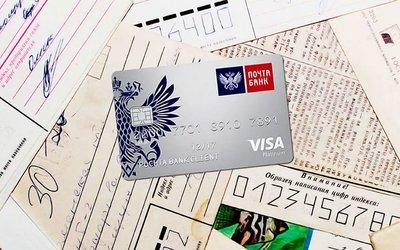 Как узнать баланс карты Почта Банк: 5 способов