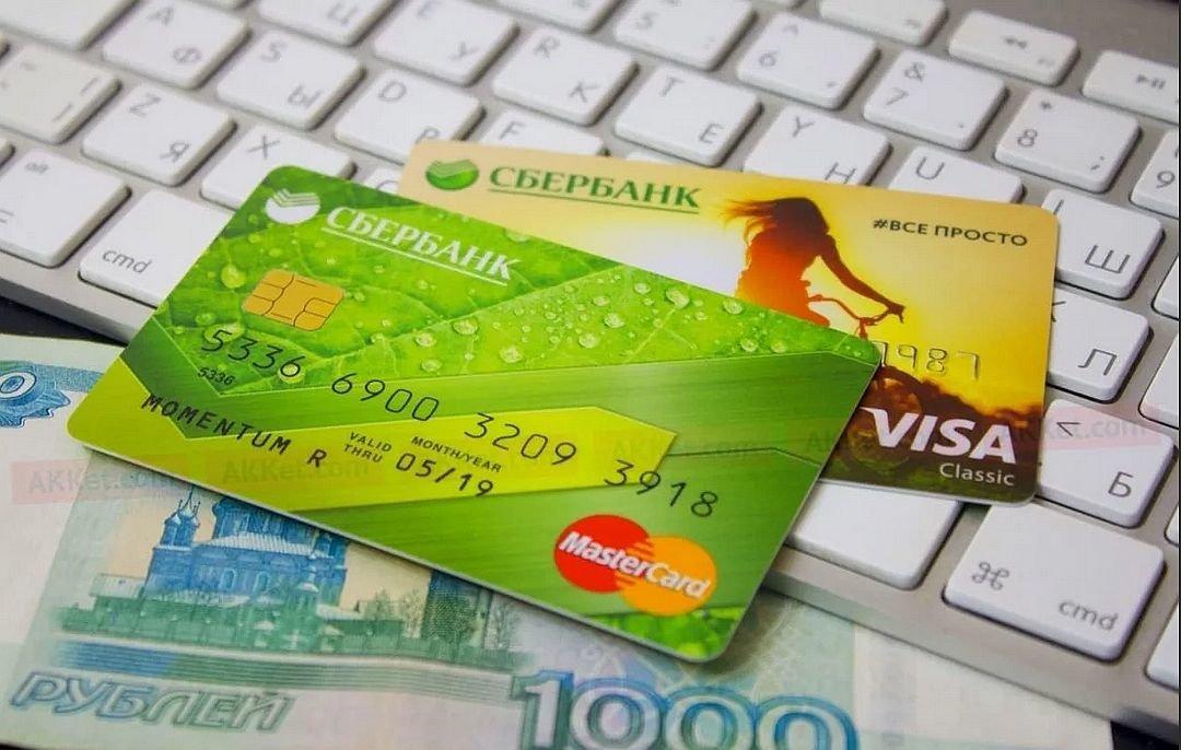 Классификация кредитов кратко