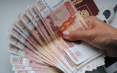 Как взять в Сбербанке кредит наличными?