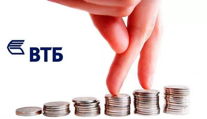 Как открыть вклад ВТБ?