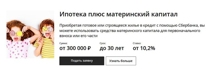 Заказать карту отп банка онлайн