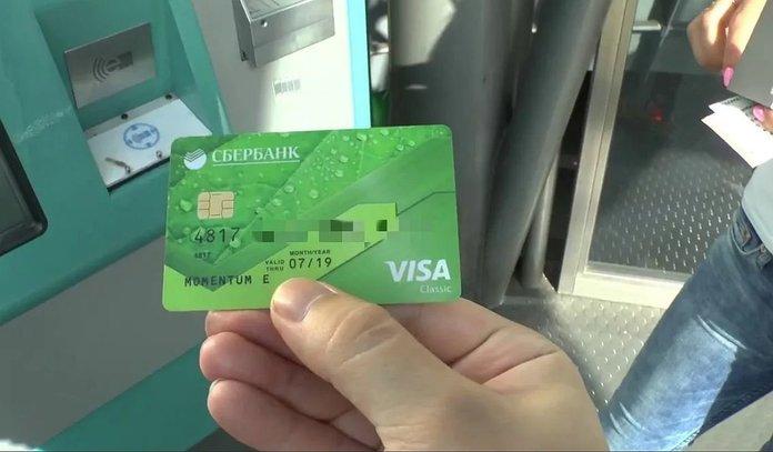 Способ пополнения кредитки Онлайн наличными