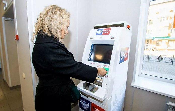 Проверка баланса карты Почта банк в банкомате