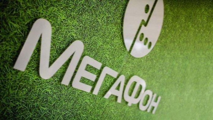 Как оплатить Мегафон?