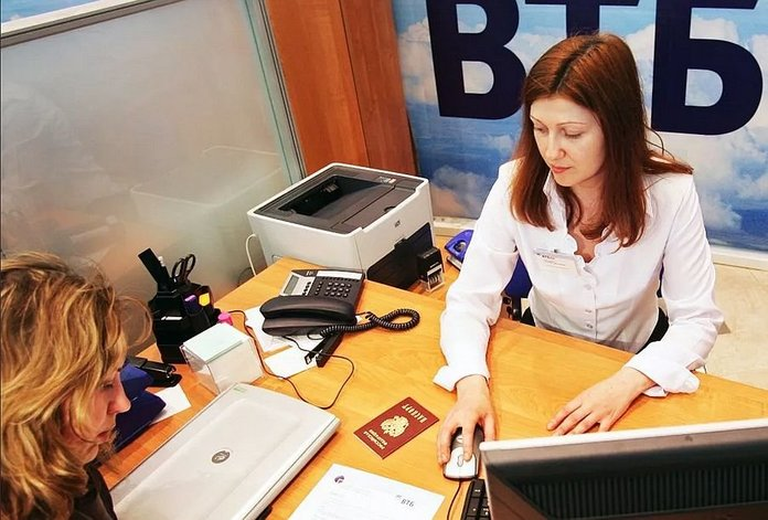 Как закрыть вклад ВТБ в банке?