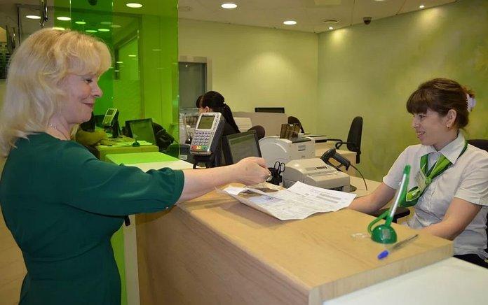Пополнение банковской карты в кассе Сбербанка
