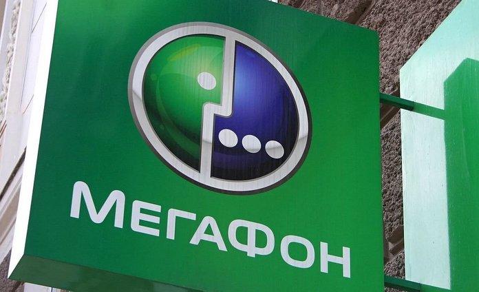 Перевод с Мегафон на карту банка
