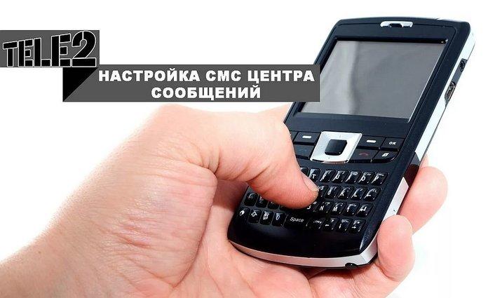 Переводы с Теле3 через СМС и USSD команду