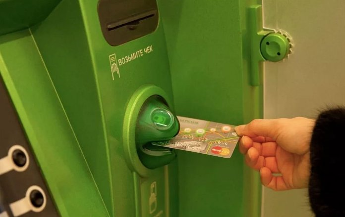 Способы пополнения кредитки Сбербанка